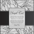 Vecteur: Romantic floral background
