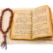 Prayer Book. — Stock Photo #5465749