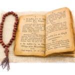 Prayer Book. — Stock Photo #5465749
