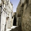 Jerusalem street travel on holy land - Lizenzfreies Foto
