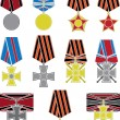 Set of crosses and medals - Stock Vector