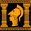 Stock Vector: Memory of Athena