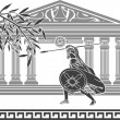 Royalty-Free Stock Vectorafbeeldingen: Ancient warrior and olive branch