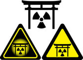 Signs of radiation japan — Stock Vector