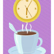 Time for coffee — Stock Vector #5725786