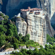 Nunnery Roussanou under the roc, Meteora, Greece - Stock Photo