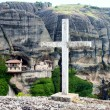 Monastery Ypapanti and Cross, Meteora, Greece - Stock Photo