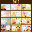 Baby's monthly calendar for 2012 — Stock Vector