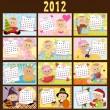 Baby's monthly calendar for 2012 — Stock Vector