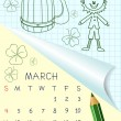 Stock Vector: Cute schoolbook style calendar for 2012