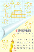 Cute schoolbook style calendar for 2012 — Stock Vector