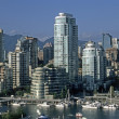 Stock Photo: Vancouver skyline