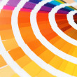 Pantone sample colors catalogue — Stock Photo
