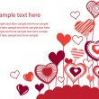 Background with growing hearts — Stock Vector #5749394