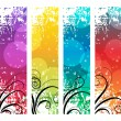 Stock Vector: Four abstract vertical banners