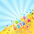 Happy birthday background — Stock Vector #5794346