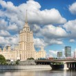 Stock Photo: Views of Moscow
