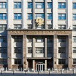 Stock Photo: Building of State Duma