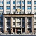 Постер, плакат: The building of the State Duma