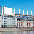 Stock Photo: Old hydroelectric plant