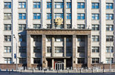 The building of the State Duma — Stock fotografie
