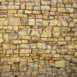 Stock Photo: Background in form of wall from granite stone