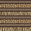 Royalty-Free Stock Vector Image: African style seamless pattern with wild animals skins