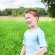 Stock Photo: Boy in the field