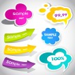 Colorful vector speech bubbles for your text — Stock Photo