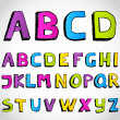 Stock Photo: Grunge hand drawn alphabet. Vector.