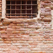 Jale window — Stock Photo