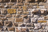 Stony Wall Background — Stock Photo