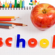 Stock Photo: Pencils and apple - concept school