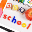 Pencils and apple - concept school — Stock Photo #5392967