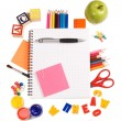 Pencils and apple - concept school — Stock Photo #5480227