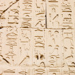 Egyptian hieroglyphs. Pattern from Karnak Temple — Stock Photo