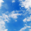 Stock Photo: Beautiful blue sky with white clouds
