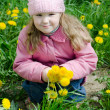 Portrait of the little girl - Stock Photo