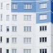 Tall Apartments Building - Stock Photo