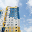 Tall Apartments Building — Stock Photo