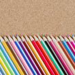 Stock Photo: Colour pencils on