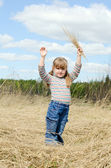 Portrait of the girl against the blue sky — Stock Photo