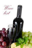 Red wine glass isolated on white — Stock Photo