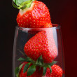 图库照片: Tasty strawberries