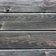 Wood planks — Foto Stock