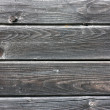 Wood planks — Foto de Stock