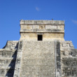 Chichen Itza Pyramid - Stock Photo