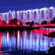Minsk in the night - Stock Photo
