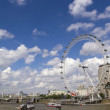 London South Bank Panorama — Stock Photo