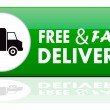 Free and fast delivery banner — Stock Vector #6186813